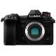 Фотоаппарат Panasonic Lumix DC-G9 Body Черный