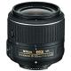 Объектив Nikon 18-55mm f/3.5-5.6G AF-S VR II DX Zoom-Nikkor
