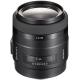 Объектив Sony 35mm f/1.4G SAL-35F14G