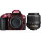 Фотоаппарат Nikon D5300 KIT 18-55mm VR II Red